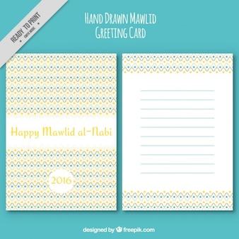 Ручной обращается маулид открытки