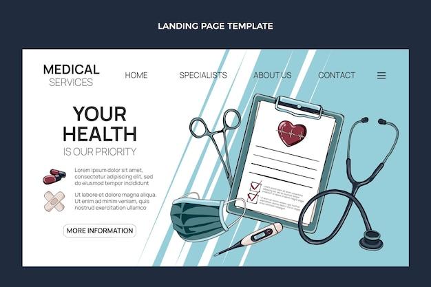 Нарисованная вручную медицинская целевая страница