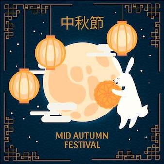 Festival di metà autunno disegnato a mano con luna e lanterne