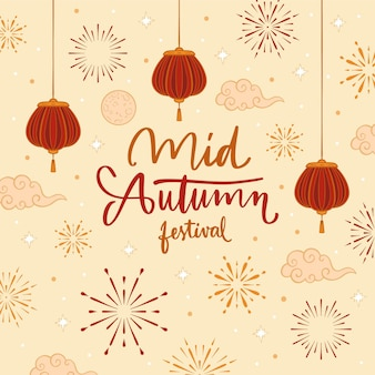 Рисованный фестиваль середины осени
