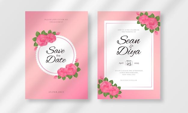 手描きのシンプルな結婚式の招待カード テンプレート