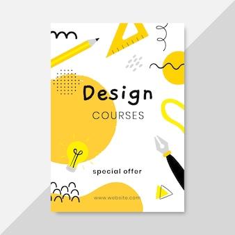 손으로 그린 단색 디자인 포스터