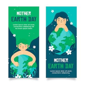 Нарисованные рукой баннеры дня матери-земли