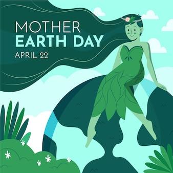 손으로 그린 어머니 지구의 날 그림
