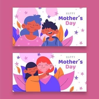 Набор рисованной баннеров ко дню матери