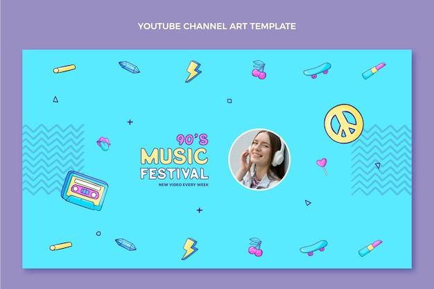 손으로 그린 음악 축제 youtube 채널