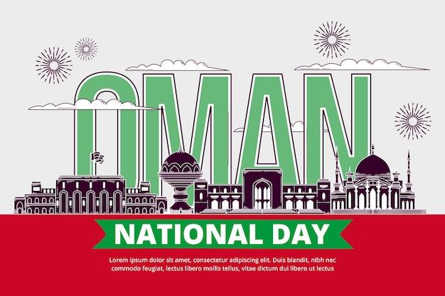 Ручной обращается национальный день омана