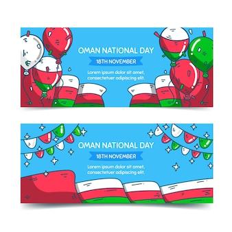 Set di bandiere orizzontali disegnate a mano per la giornata nazionale dell'oman