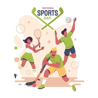 Нарисованная рукой иллюстрация дня национального спорта