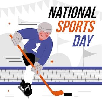 Illustrazione disegnata a mano della giornata sportiva nazionale