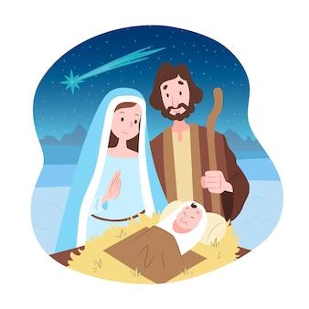 Hand drawn nativity scene concept