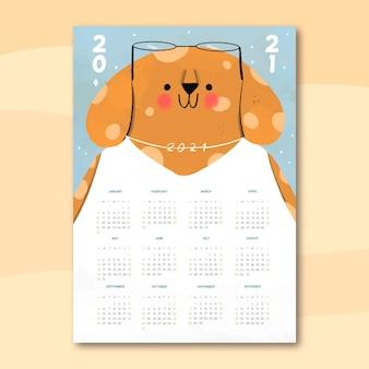 犬と手描きの新年2021年カレンダー