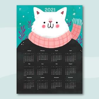 手描きの新年2021年カレンダー