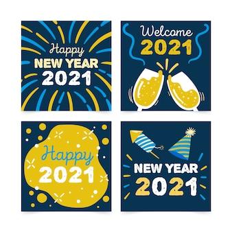 손으로 그린 새해 2021 카드