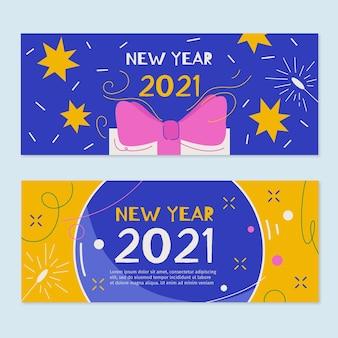 손으로 그린 새 해 2021 파티 배너 서식 파일