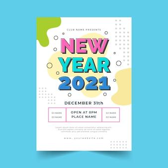 손으로 그린 새해 2021 파티 전단지 서식 파일