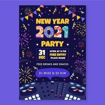 손으로 그린 새해 2021 파티 포스터 템플릿