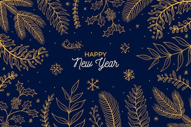 Ручной обращается новый год 2021