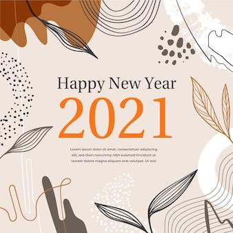 手描きの新年2021年