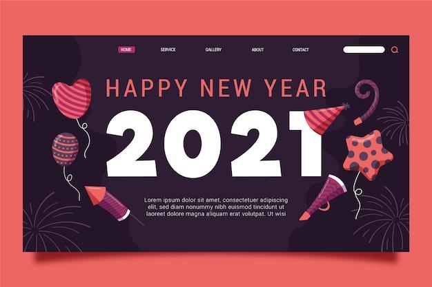 Ручной обращается новогодний шаблон целевой страницы