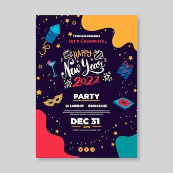 手描きの新年の縦のポスターテンプレート