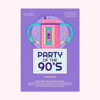 Ручной обращается ностальгическое приглашение на день рождения 90-х