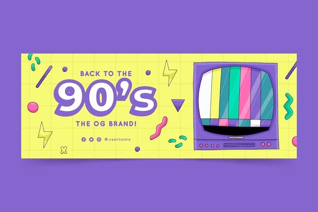 手描きのノスタルジックな90年代のソーシャルメディアカバーテンプレート