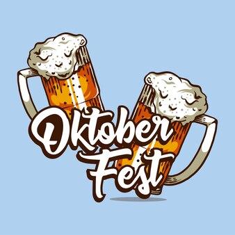 Нарисованный от руки октябрьский фестиваль дает иллюстрацию тоста с пивом