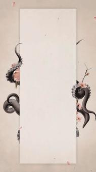 Modello di polpo disegnato a mano su uno sfondo marrone del telefono cellulare