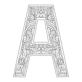 Zentangle 스타일의 알파벳 문자 a의 손으로 그린