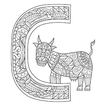 Zentangle 스타일의 소를 위한 알파벳 C의 손으로 그린 프리미엄 벡터