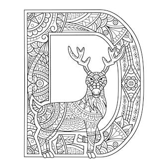 Zentangle 스타일의 사슴에 대한 알파벳 문자 d의 손으로 그린