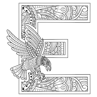 Zentangle 스타일의 독수리에 대한 알파벳 문자 e의 손으로 그린