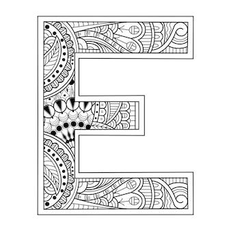 Zentangle 스타일의 알파벳 문자 e의 손으로 그린