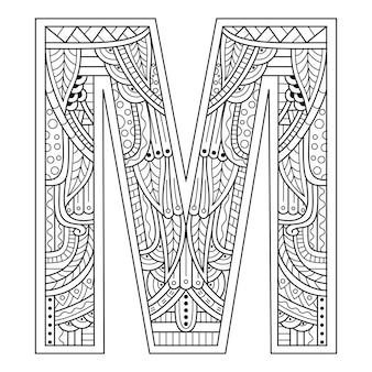 Zentangle 스타일의 알파벳 문자 m의 손으로 그린