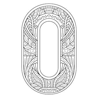 Zentangle 스타일의 알파벳 문자 o의 손으로 그린