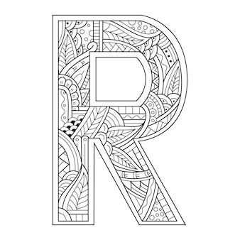 Zentangle 스타일의 알파벳 문자 r의 손으로 그린