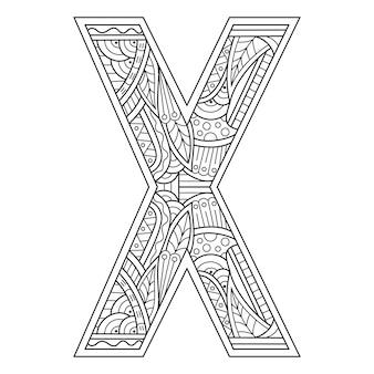 Zentangle 스타일의 알파벳 문자 x의 손으로 그린