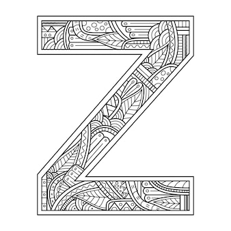 Zentangle 스타일의 알파벳 문자 z의 손으로 그린