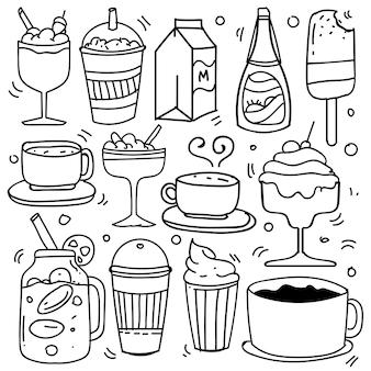 白い背景で隔離の落書きスタイルの飲み物の手描き、ベクトル手描きセット飲料のテーマ。ベクトルイラスト