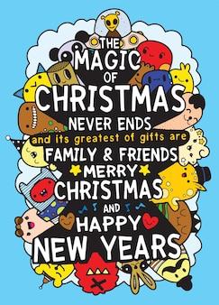 クリスマスグリーティングカードの手描き