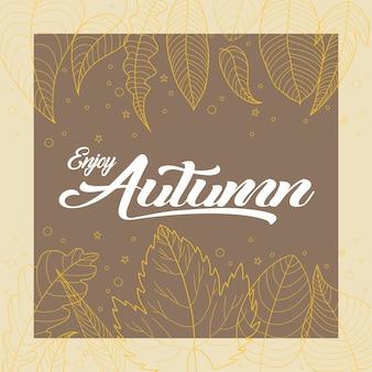 Ручная работа от наслаждайтесь осенью