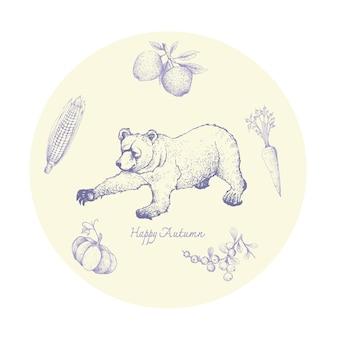 秋の果物と野菜とグリズリーベアの手描き