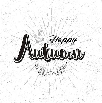 Ручная работа happy autumn