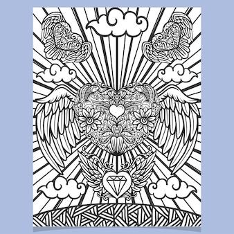 翼のzentangleアートでハートの手描き
