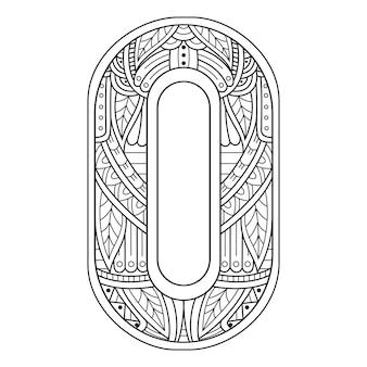 Zentangle 스타일의 숫자 0으로 손으로 그린