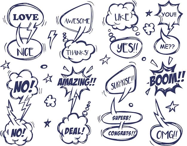 대화 단어와 함께 연설 거품의 손으로 그린 : 멋진, 사랑, 놀라운, 같은. 벡터 일러스트입니다.