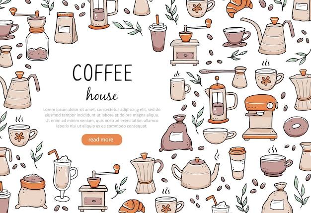 白い背景の上の各種コーヒーメーカーとデザートとウェブサイトのバナーテンプレートの手描き。落書きスケッチスタイル。