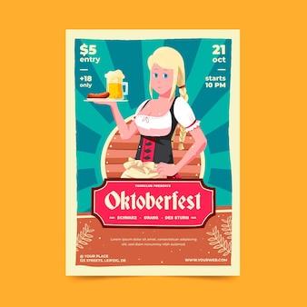 Ручной обращается октоберфест плакат