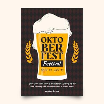 Hand drawn oktoberfest vertical poster template